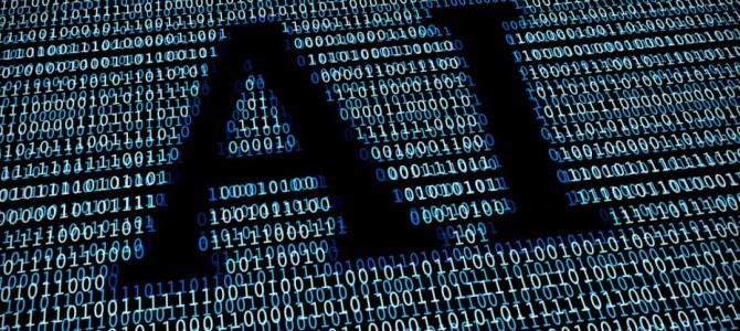 Изкуственият интелект (AI)– време ли е да действаме?