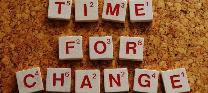 Кога е време да смените ERP системата си?