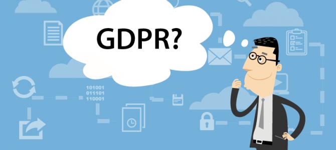 3 важни насоки, за да се справите с предизвикателствата защита на личните данни и GDPR